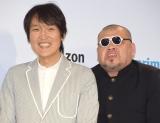 ネット発番組の魅力を実感した(左から)千原ジュニア、くっきー (C)ORICON NewS inc.