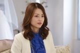 第1話ゲストの一人、小沢真珠(C)テレビ朝日