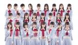 東京・六本木ヒルズアリーナで今夏も『SUMMER STATION 音楽ライブ』出演アーティスト発表第3弾。NGT48(8月14日)の出演決定(C)AKS