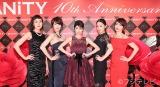 (左から)板谷由夏、吉瀬美智子、真木よう子、伊藤歩、長谷川京子