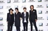 新アルバム『SUMMERDELICS』試聴会後のトークショーに参加したGLAY
