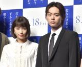 (左から)広瀬すず、菅田将暉 (C)ORICON NewS inc.