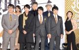 『ONWARD presents 劇団☆新感線「髑髏城の七人」Season風 Produced by TBS』製作発表の模様 (C)ORICON NewS inc.