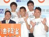 (前列左から)西川きよし、多田健二、善し、(後列左から)鰻和弘、橋本直=『もっと知ってほしい!法務省 よしもと芸人と一緒に学ぶ動画』お披露目会見  (C)ORICON NewS inc.