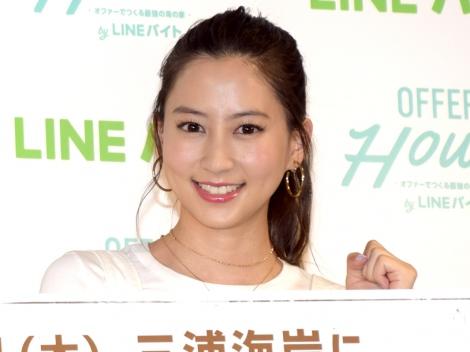 海の家『OFFER HOUSE by LINE バイト』のPRイベントに出席した河北麻友子 (C)ORICON NewS inc.