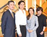 (左から)筒井道隆、加藤和樹、白石美帆、深作健太氏 (C)ORICON NewS inc.