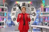 テレビ朝日『絶対!カズレーザー』1時間スペシャル、7月14日放送。ショートカット術の数々をカズレーザーが紹介(C)テレビ朝日