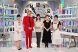 (左から)松尾由美子(テレビ朝日アナウンサー)、カズレーザー(メイプル超合金)、かたせ梨乃、デヴィ・スカルノ、東ちづる(C)テレビ朝日