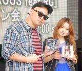 12thシングル「あなたのいない、この世界で。/DANGEROUS feat.RG」ミニライブを行った(左から)レイザーラモンRG、fumika (C)ORICON NewS inc.