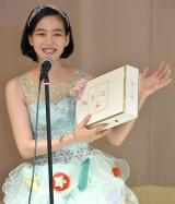 イベント『岩手(ロック)な夏野菜スペシャルディナー』に出席したのん (C)ORICON NewS inc.