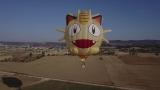 全長25メートルのニャース気球