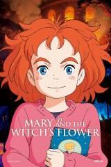 映画『メアリと魔女の花』が全世界155カ国・地域で公開へ (C)2017「メアリと魔女の花」製作委員会