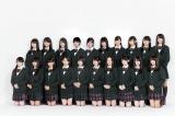 欅坂46の1期生20人