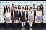 けやき坂46(ひらがなけやき)合格者11人発表