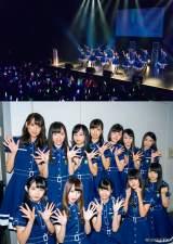 「けやき坂46」の初単独イベントを『月刊ヤングマガジン』が密着レポート (C)井上太郎/ヤングマガジン
