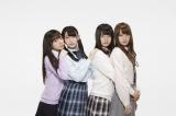 「earth music&ecology KANKO Label」の新ビジュアルキャラクターに起用された「けやき坂46」