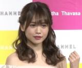 """モテコーデで登場した""""ゆうこす""""こと菅本裕子 (C)ORICON NewS inc."""