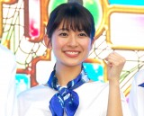 『デリシャカス2017』ステージイベントに登場した山本里菜アナ (C)ORICON NewS inc.