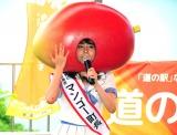 一日マンゴー町長を務めたSKE48の大場美奈がマンゴーのかぶりものを披露