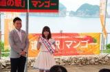 一日マンゴー町長に任命されたSKE48の大場美奈