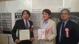 授賞式に出席した(左から)日本音楽制作者連盟の野村達矢理事、コンサートプロモーターズ協会の中西健夫会長、日本音楽事業者協会の中井秀範専務理事
