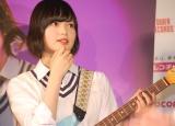 『未確認フェスティバル2017』の応援ガールに就任した欅坂46・平手友梨奈 (C)ORICON NewS inc.