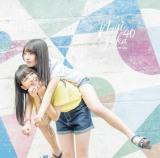 乃木坂46の18thシングル「逃げ水」でWセンターを務める大園桃子(下)&与田祐希
