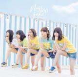 乃木坂46の18thシングル「逃げ水」初回盤Type-C
