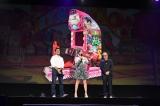 ディズニー・アニメーション映画『シュガー・ラッシュ2(仮題)』(2018年11月21日全米公開)ヴェネロペの声優サラ・シルバーマン=『D23 Expo 2017』(C)Disney. All rights reserved.