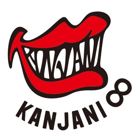 関ジャニ∞の年間2回目となる5大ドームツアーが開幕