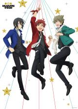 アニメ『アイドルマスター SideM』DRAMATIC STARSのユニットビジュアル(C)BNEI/PROJECT SideM
