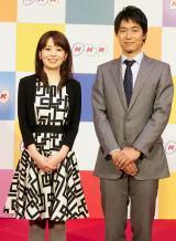 『首都圏ネットワーク』を担当することが発表された(左から)橋本奈穂子アナ、田中洋行アナ (C)ORICON NewS inc.