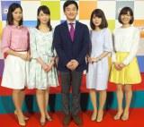 『おはよう日本』(左から)森花子、和久田麻由子、阿部渉、合原明子、中村慶子
