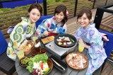 今年のメニューはプレミアムなBBQ(バーベキュー)(C)テレビ朝日