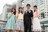 2015年4月入社のフジテレビ新人アナウンサー(左から)宮司愛海・小澤陽子・内野泰輔・新美有加