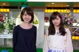 (左から)弘中綾香アナウンサーと渡辺美優紀 (C)AKBホラーナイト製作委員会