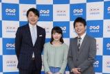 NHK大阪の関西地域向け番組のキャスターが会見(左から)青井実、赤木野々花、芳賀健太郎アナウンサー(C)NHK