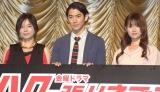 瑛太(中央)主演のTBS系連続ドラマ『ハロー張りネズミ』が14日からスタート (C)ORICON NewS inc.