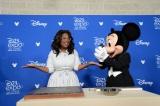 ディズニー・レジェンドとして表彰されたオプラ・ウィンフリー=米カリフォルニア・アナハイム『D23 EXPO 2017』にて(C)Disney
