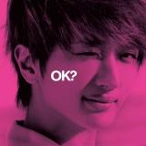 NissyことAAA西島隆弘の長編作品『OK?』初回限定盤