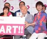 『Yahoo!ゲーム「新ゲームプラットフォーム」』メディア発表会に出席した(左から)佐野ひなこ、加藤一二三氏、花江夏樹 (C)ORICON NewS inc.