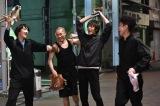 窪田正孝主演ドラマ『僕たちがやりました』が本日放送開始 (C)カンテレ