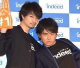 求人サイト『Indeed』新CM発表会に出席した(左から)斎藤工、斎藤司 (C)ORICON NewS inc.