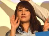 ドラマ『僕たちがやりました』の制作発表会に出席した川栄李奈 (C)ORICON NewS inc.
