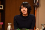 『逃げるは恥だが役に立つ』(TBS系)で主人公・森山みくりを好演中の新垣結衣 (C)TBS