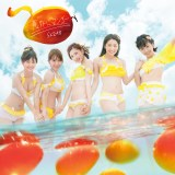 SKE48 21stシングル「意外にマンゴー」初回限定盤Type-C