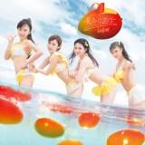 SKE48 21stシングル「意外にマンゴー」初回限定盤Type-D