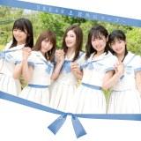 SKE48 21stシングル「意外にマンゴー」通常盤Type-C