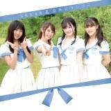 SKE48 21stシングル「意外にマンゴー」通常盤Type-D