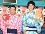 『アートアクアリウム音頭』の完成披露イベントに出席したココリコ(左から)遠藤章造、田中直樹 (C)ORICON NewS inc.